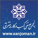 انجمن کسب و کار ایران